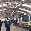 【イベントレポート】藤沢七福神巡り(1/27)-サムネイル