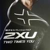 2XUコンプレッション・ウエアの販売会-サムネイル
