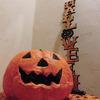 ハロウィン装飾②-サムネイル