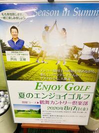 Golf_Blog_20200619.jpg