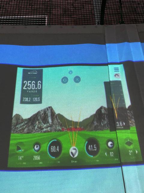Golf_Blog_20210107.jpg