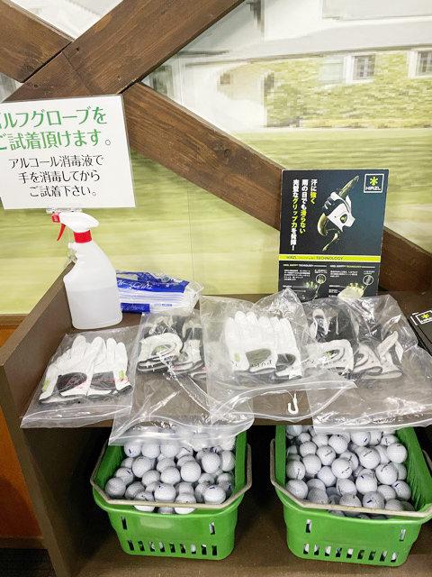 Golf_Blog_2021010802.jpg