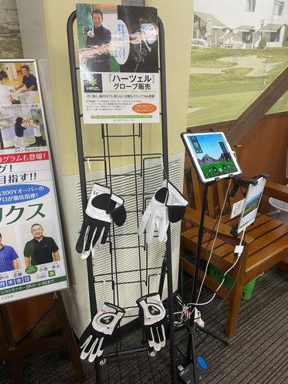 Golf_Blog_20210305.jpg