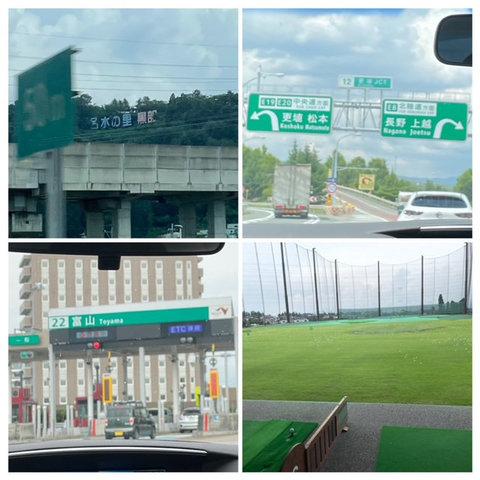 Golf_Blog_20210715.jpg