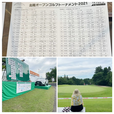 Golf_Blog_20210716.jpg