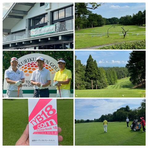 Golf_Blog_2021072202.jpg