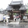 【イベントレポート】浅草・向島 寺社めぐり(5/17)-サムネイル