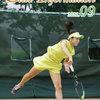 クラブインフォメーション特集『テニスプログラム』(2021年9月号)-サムネイル