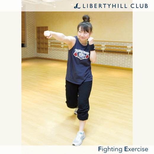Fightingexercise_ins_01.jpg