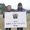 優勝!田園テニストーナメント-サムネイル