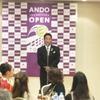 本戦スタート!安藤証券オープン東京2015-サムネイル