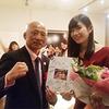 安藤証券オープン東京2016-サムネイル