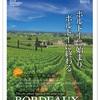 『VIVA LHV』 Vol.11 & Vol.13 発行-サムネイル