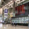 【国内空港税】消費税増税に伴い値上げされます-サムネイル