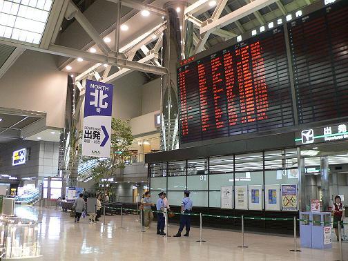 narita-airportP1000004blg551.jpg