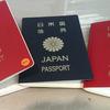【パスポート】 残存期間注意報です!-サムネイル