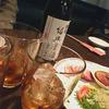 今日の1本 Vol-22 ~紹興貴酒 陳年8年~ -サムネイル