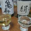 今日の1本 Vol-23 ~千代の亀酒造 亀寿~ -サムネイル