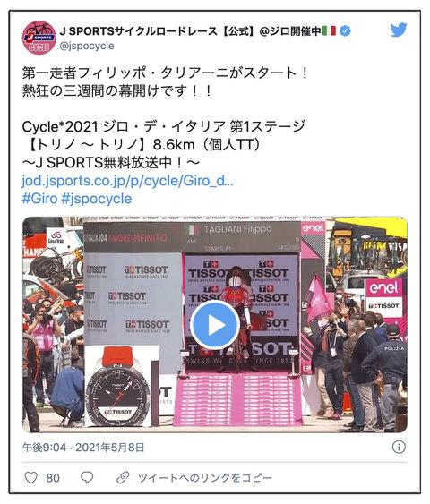 LHV_Blog_20210510.jpg