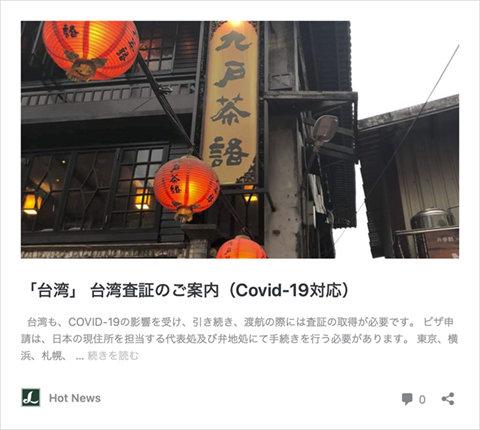 LHV_Blog_20211006.jpg