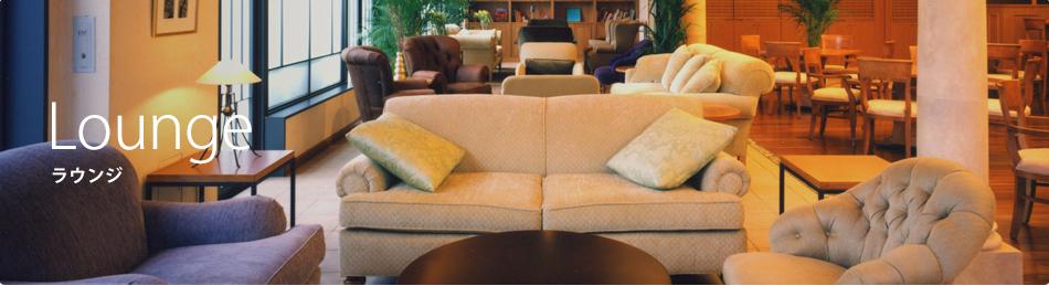 Lounge FiGARO