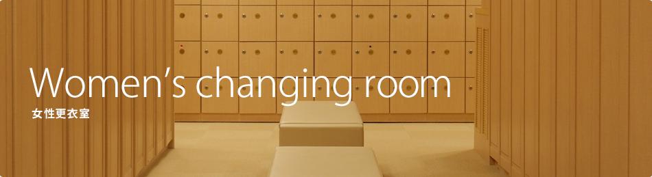 Women's Changing room