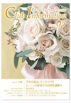 クラブインフォメーション2013年5月号イメージ