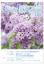 クラブインフォメーション2013年6月号イメージ