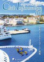 クラブインフォメーション2015年6月号イメージ