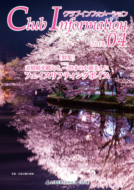 CI_201804_cover.jpg