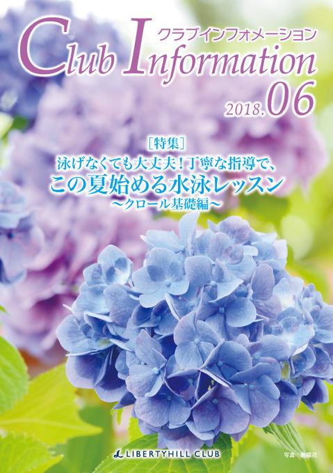 CI_201806_cover.jpg