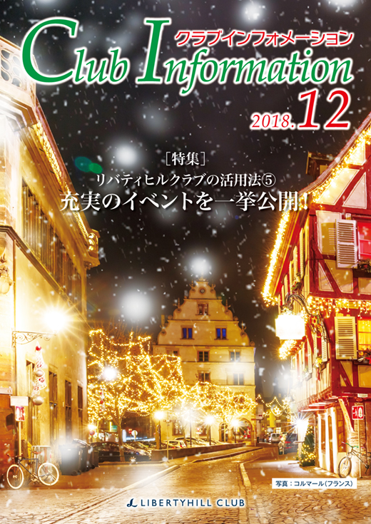 CI_201812_cover.jpg