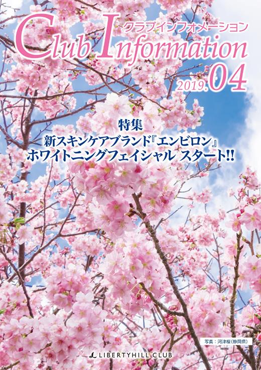 CI_201904_cover.jpg