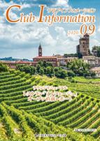クラブ月刊誌『クラブインフォメーション2020年9月号』発行イメージ