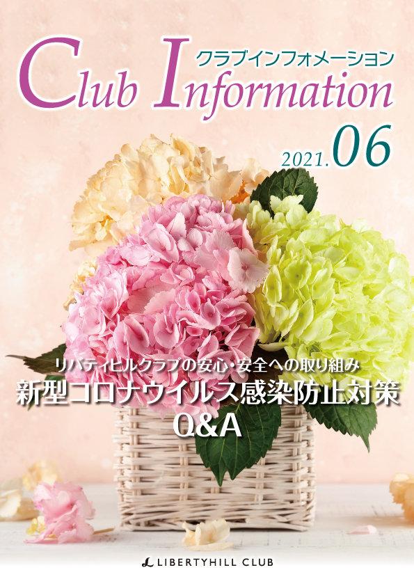 CI_202106_Cover.jpg