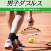 【終了】LHC & JITC男子ダブルス(10/10)-サムネイル