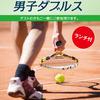【終了】LHC & JITC 男子ダブルス(6/17)-サムネイル