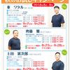 【申込受付中】新PT秋のお試しキャンペーン(〜9/29)-サムネイル