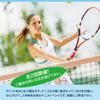 【テニス】はじめてテニス(5/18・5/29)-サムネイル