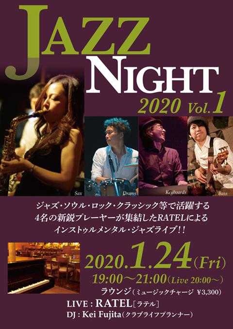 ジャズナイト_20200124.jpg