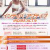 【終了】『インディバ  アクティブ』キャンペーン(2/1〜3/29)-サムネイル