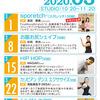 【レッスン】『サンデーズスペシャル』(2020年3月)-サムネイル