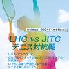 【テニス】LHC VS JITCテニス対抗戦(4/29)-サムネイル