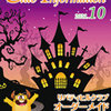 クラブ月刊誌「クラブインフォメーション2021年10月号」-サムネイル
