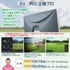 【ゴルフ】トラックマン講習会(10/14・10/24)-サムネイル