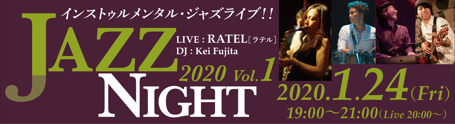 JAZZ NIGHT 2020 Vol.1